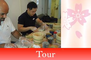 Sushi Making Tour detail