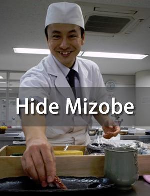 hide mizobe